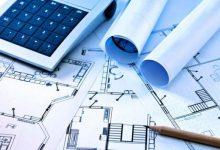 Rencana Anggaran Biaya proyek bangunan